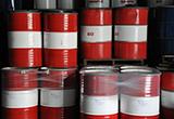 公告自8月1日起「中華民國輸出入貨品分類表」中增列「2-(3-甲氧基苯基)-2-乙胺環己酮及其異構物(立體異構物或光學異構物)、酯類、醚類及鹽類」等4項貨品號列及其輸出入規定,並列入「海關協助查核輸出